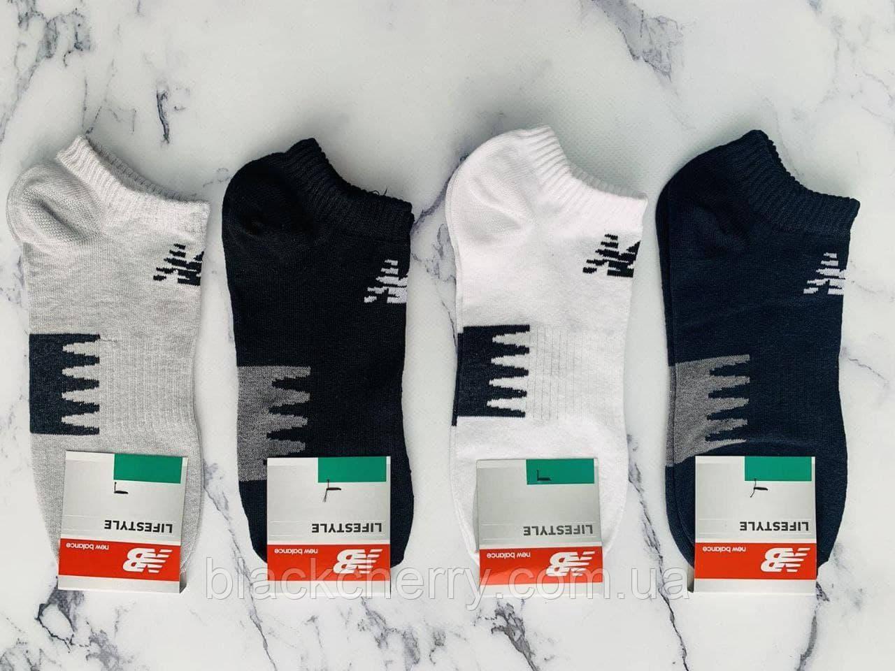 Шкарпетки короткі спорт гладь коротка New Balance 40-44р.