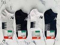 Носки короткие спорт гдадь короткая New Balance 40-44р.