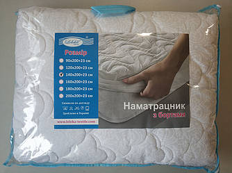 Наматрасник с бортами стеганый 140х200+23 см Лелека Текстиль