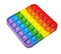 Антистресс - игрушка Pop It  Радужный Квадрат Поп Ит