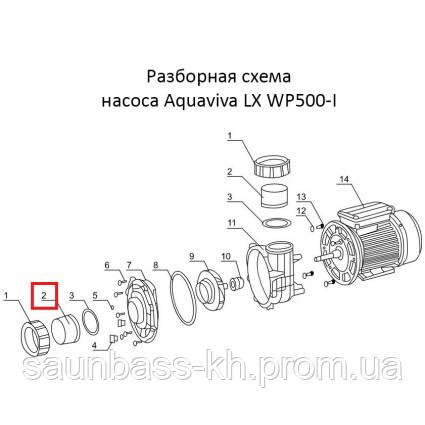 Соединительная муфта насоса Aquaviva LX WP500-I