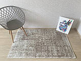 """Безкоштовна доставка!Турецький килим у спальню """"Беж"""" 100х160см., фото 2"""