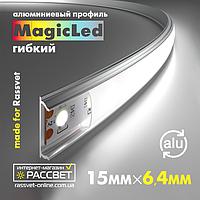 Гнучкий алюмінієвий профіль для світлодіодної стрічки Feron CAB264 накладної