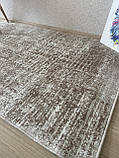 """Безкоштовна доставка!Турецький килим у спальню """"Беж"""" 140х190см., фото 4"""