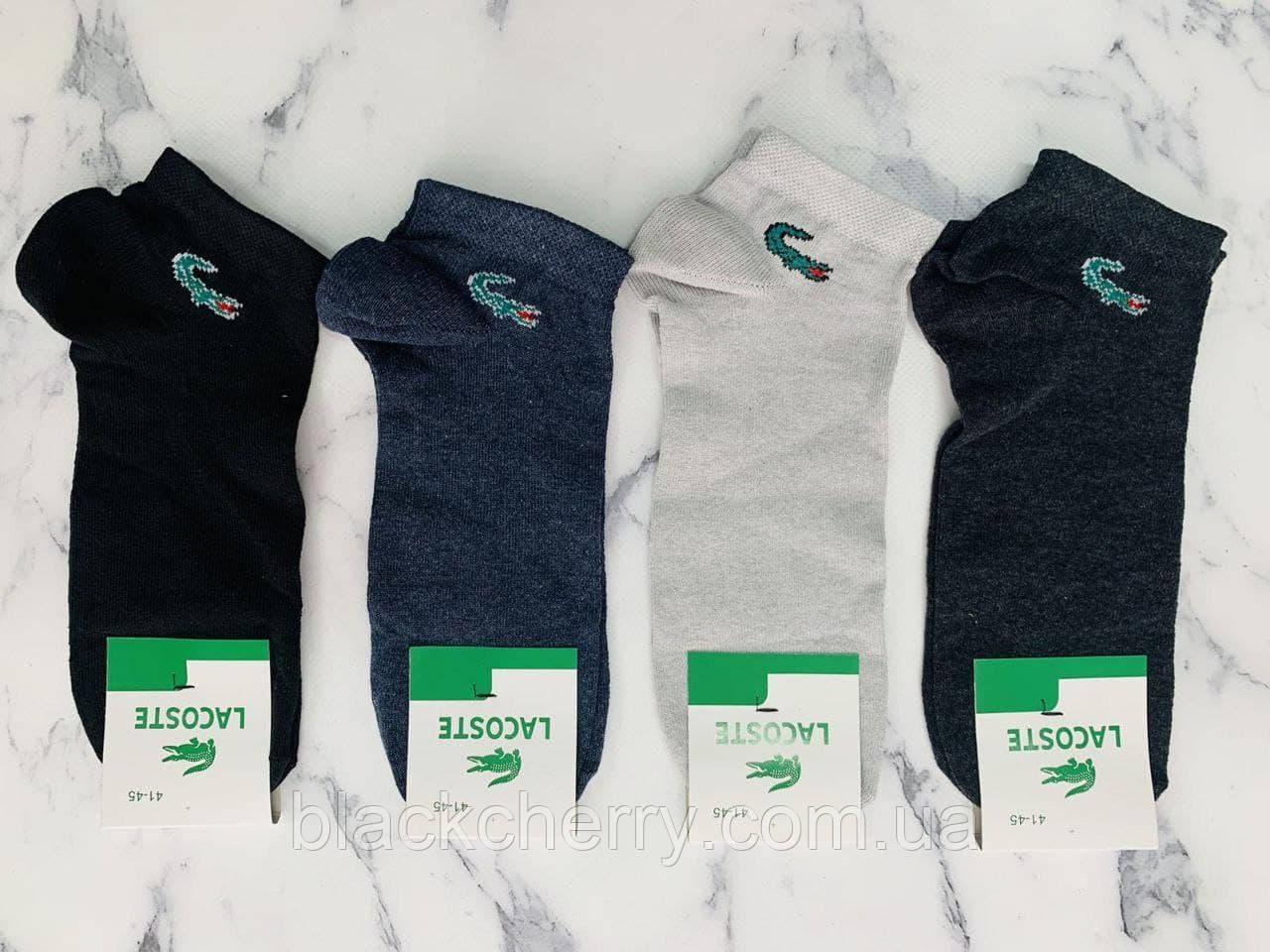 Шкарпетки короткі спорт гладь коротка Лакоста 40-44р.