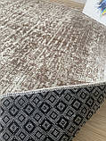 """Безкоштовна доставка!Турецький килим у спальню """"Беж"""" 140х190см., фото 6"""