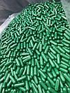 Желатиновые капсулы №00 зеленые, фото 7