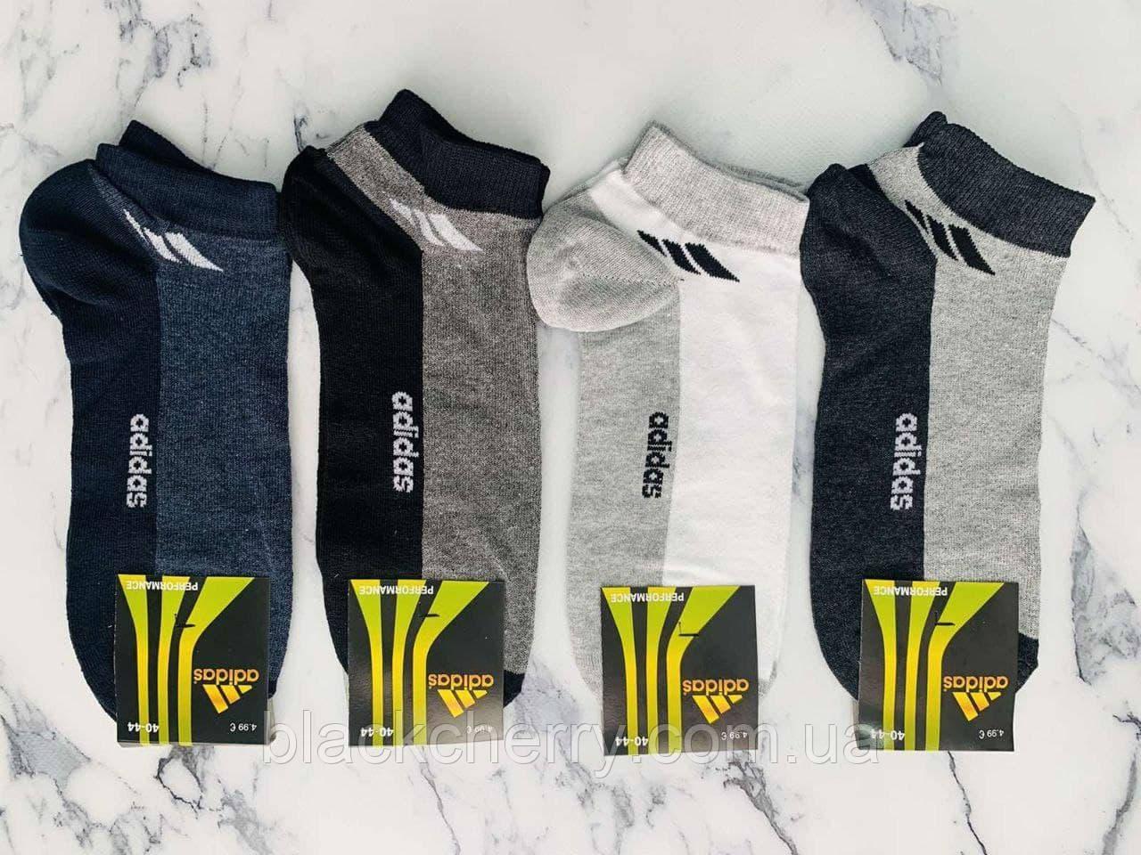 Шкарпетки короткі спорт гладь коротка  Adidas 40-44р.