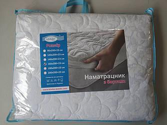 Наматрасник с бортами стеганый 160х200+23 см Лелека Текстиль