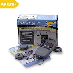 Аппарат «Витафон-Т» Праймед для виброакустический терапии с цифровой индикацией и таймером
