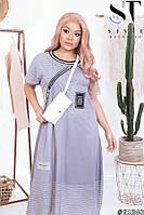 Длинное стильное платье батал и супер батал