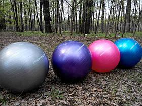 Фитбол (Мяч для фитнеса, гимнастический) глянец Profiball 65 см (MS 1576)