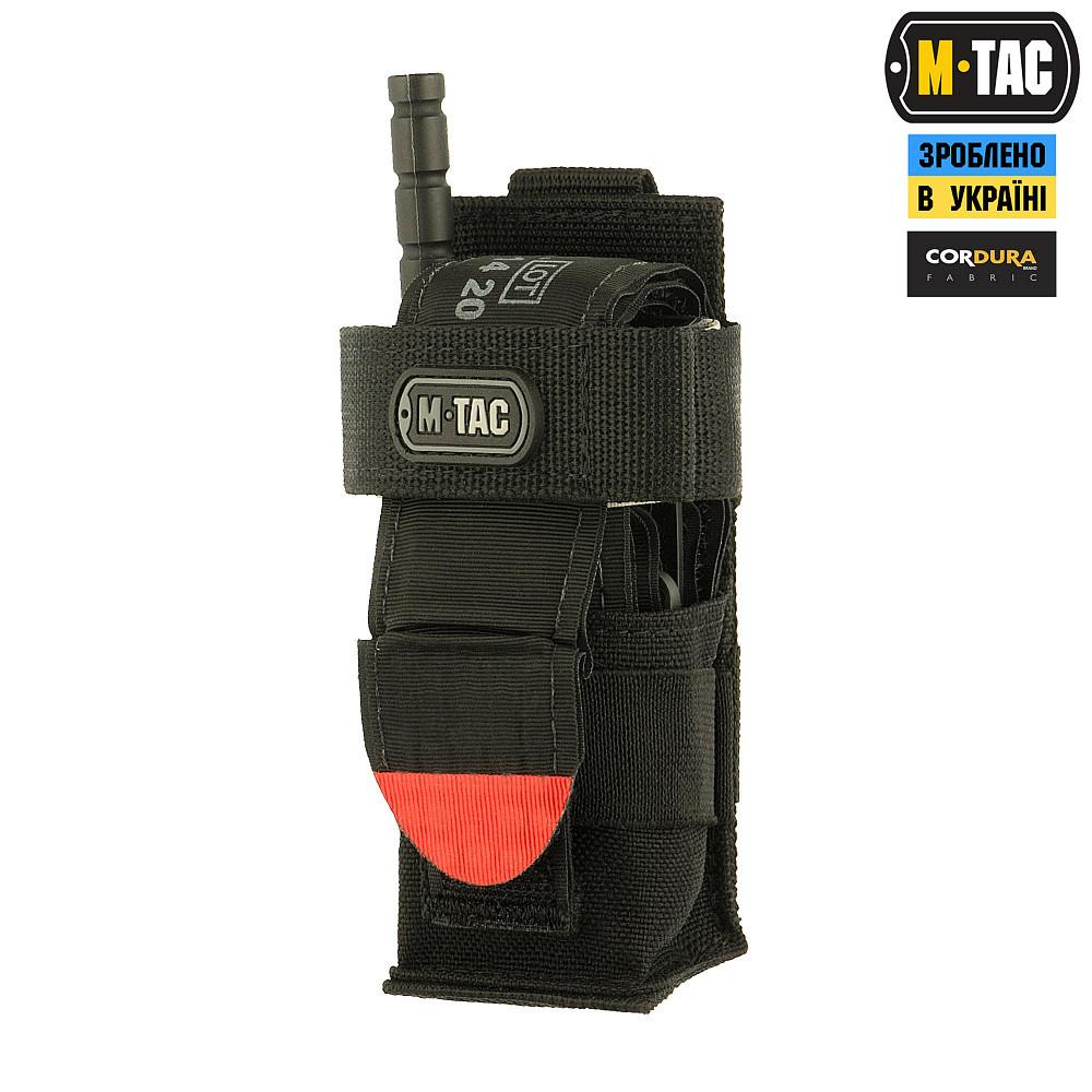 M-Tac підсумок для турнікета компактний Black