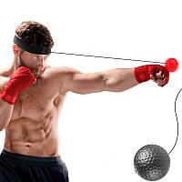 Тренажер fight ball (файт бол) мячик для бокса на резинке OSPORT Lite Plus (OF-0007)
