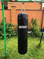 Боксерская груша для бокса (боксерский мешок) кирза OSPORT Pro 1.4м (OF-0047)