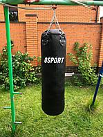 Боксерская груша для бокса (боксерский мешок) кирза OSPORT Pro 1.2м (OF-0046)