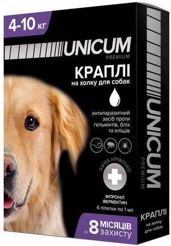 Капли Unicum premium от гельминтов, блох и клещей на холку для собак 4-10 кг