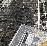 Бамбуковый ковер в черно бело сером винтажном стиле Pierre Cardin в Украине, фото 5