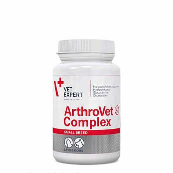 Витаминный комплекс для здоровья хрящей и суставов собак малых пород и кошек ArthroVet Complex 60к