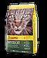 Josera Nature Cat беззерновой корм для кошек с чувствительным пищеварением 4,25 кг, фото 2