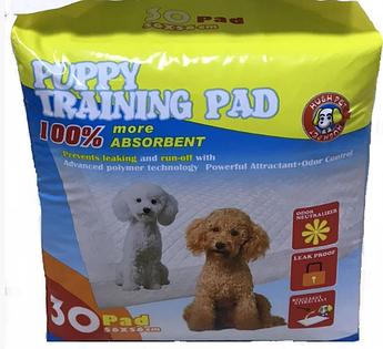 Пеленки для собак 56х56см /30штук