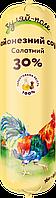 Майонезний соус Салатний 30% Чаб-пак 160 г ТМ Гуляй-поле