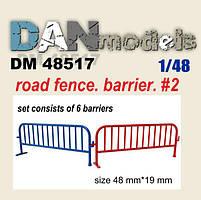 Дорожное ограждение, барьер. Набор №2. Аксессуары для диорам. 1/48 DANMODELS DM48517