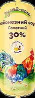 Майонезний соус Салатний 30% Чаб-пак 340 г ТМ Гуляй-поле