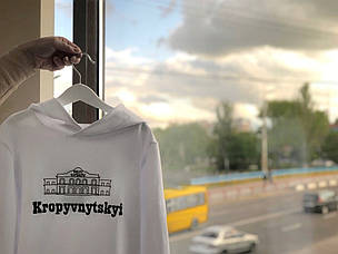 Новый магазин CHARWISH в центре Кропивницкого
