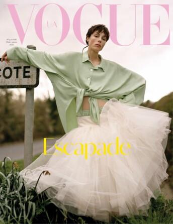 Vogue UA №5-6 май-июнь 2021 | Журнал Вог Украина