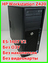HP Workstation Z420 - Xeon E5-1607 V2 4*3.0Ghz