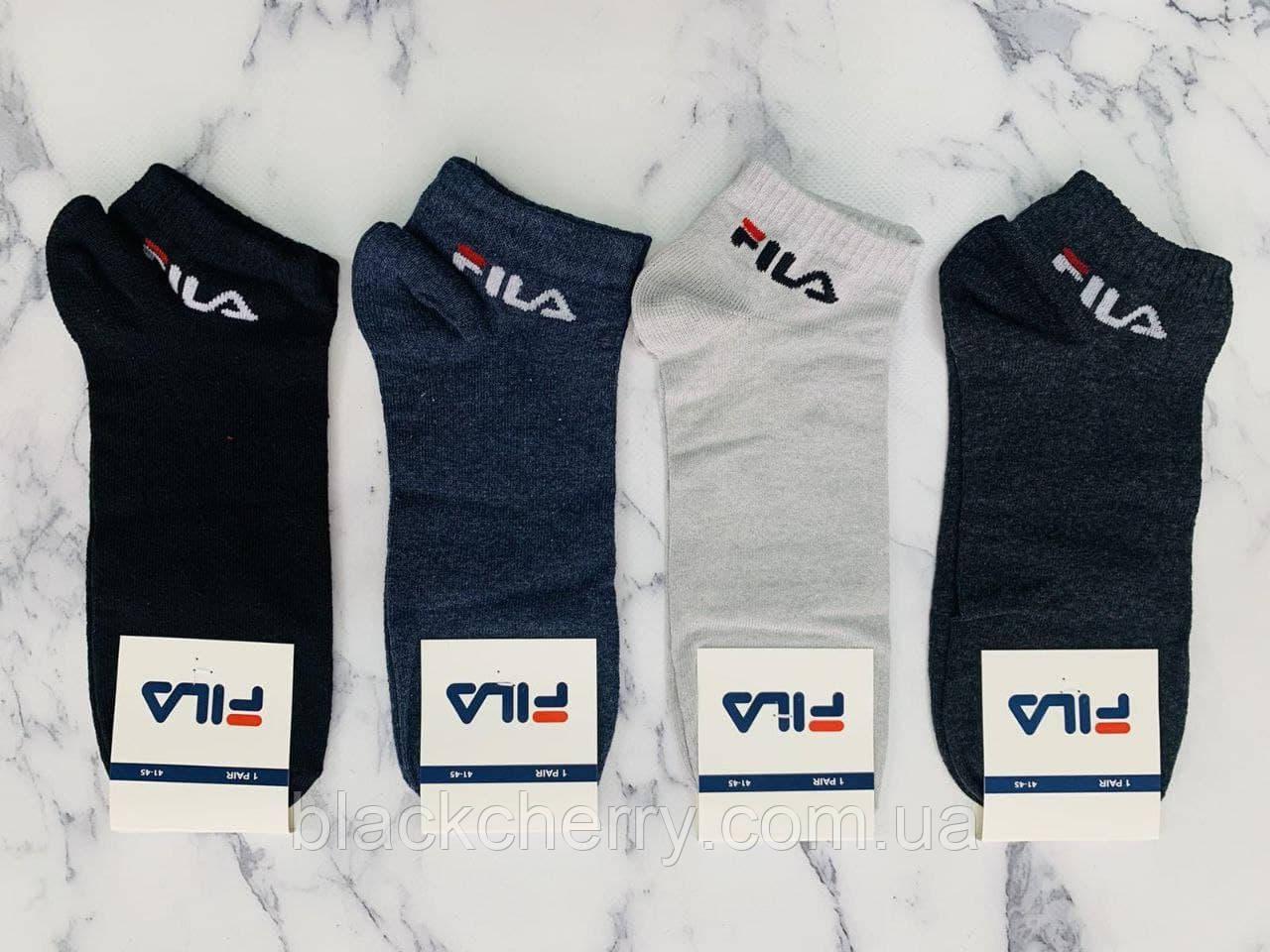 Шкарпетки короткі спорт гладь коротка  Fila 40-44р.