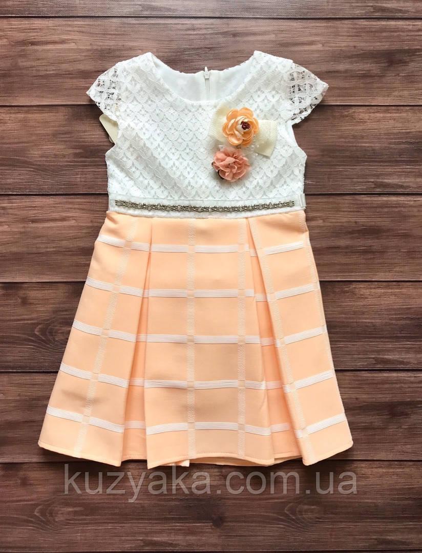 Ошатне дитяче плаття на 5-8 років, плаття на випускний в садок