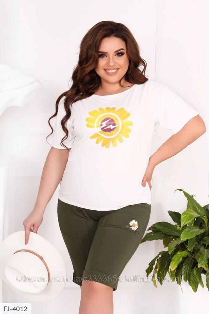 Женский летний прогулочный костюм в большом размере (шорты и футболка)