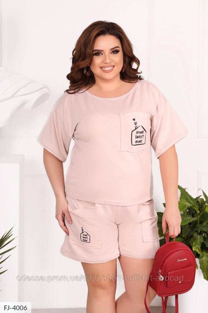 Женский прогулочный летний костюм в большом размере (шорты и футболка)