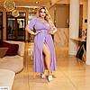Жіноче літнє плаття на запах в горошок, великий розмір!, фото 5