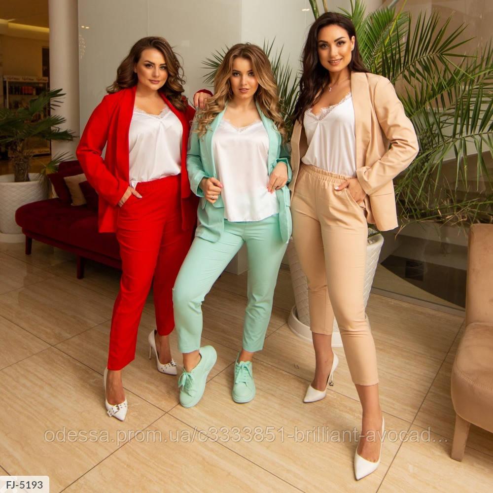 Женский модный брючный костюм тройка (брюки, пиджак и майка) большой размер!