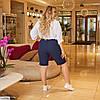 Жіночі літні довгі лляні шорти у великому розмірі, фото 7