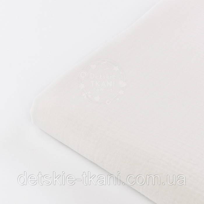 Отрез двухслойного жатого муслина, цвет айвори, размер 75*135 см