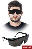 Защитные очки Reis (GOG-FRAMBER-DARK)