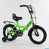 Велосипед двухколесный детский Corso CL-14 дюймов (3-5 года)