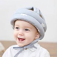 Противоударный шлема для малышей от 6 мес