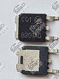 Транзистор NGD8201AG ON Semiconductor корпус DPAK, фото 2