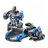 Машинка трансформер Bugatti Robot Car Size 1:18 - Синяя, фото 5