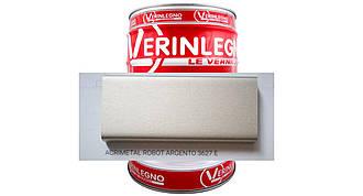 Металлический эффект 2K Акриловый VERINLEGNO (цвет ACRIMETAL ROBOT ARGENTO 3627 E) ,тара 1л