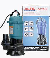 Дренажно-фекальный насос AL-FA ALWQD 75 : 2800 Вт | Гарантия 1 Год