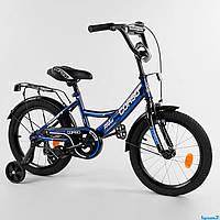 Велосипед двухколесный детский Corso CL-16 дюймов (4-6 лет)