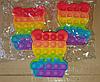Pop It (поп ит) сенсорная игрушка антистресс, яркие радуга медведь