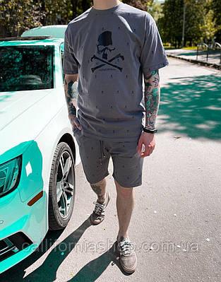 Мужской комплект футболка и шорты летний костюм серого цвета с принтом череп