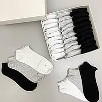 Набор мужских коротких носков 30 пар в подарочной коробке черные, серые, белые носки мужские укороченные